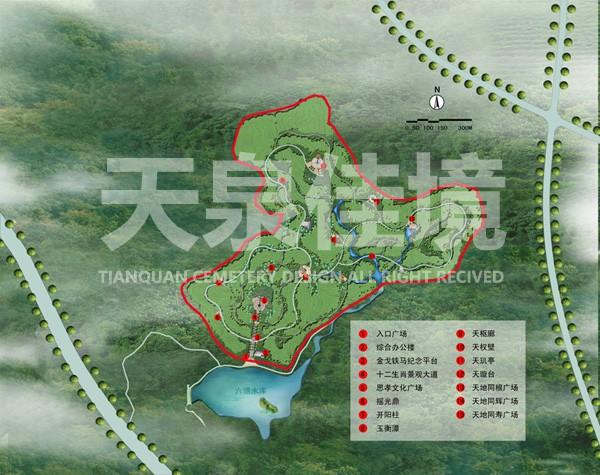 陵园承三面环山,一面靠水之势,风水位置优越.图片