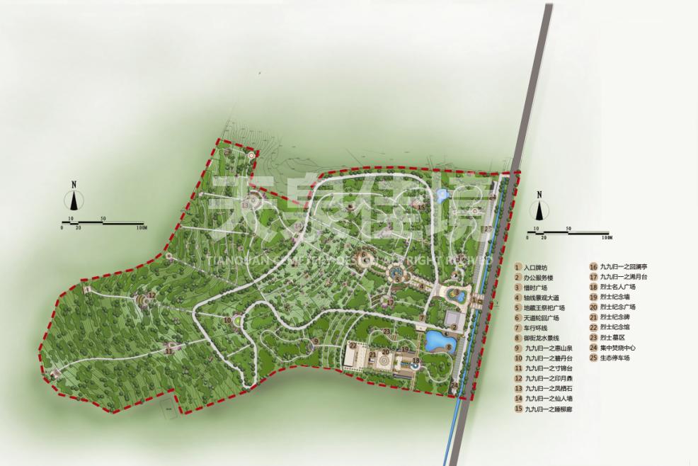 湖北圣羲人文纪念陵园设计